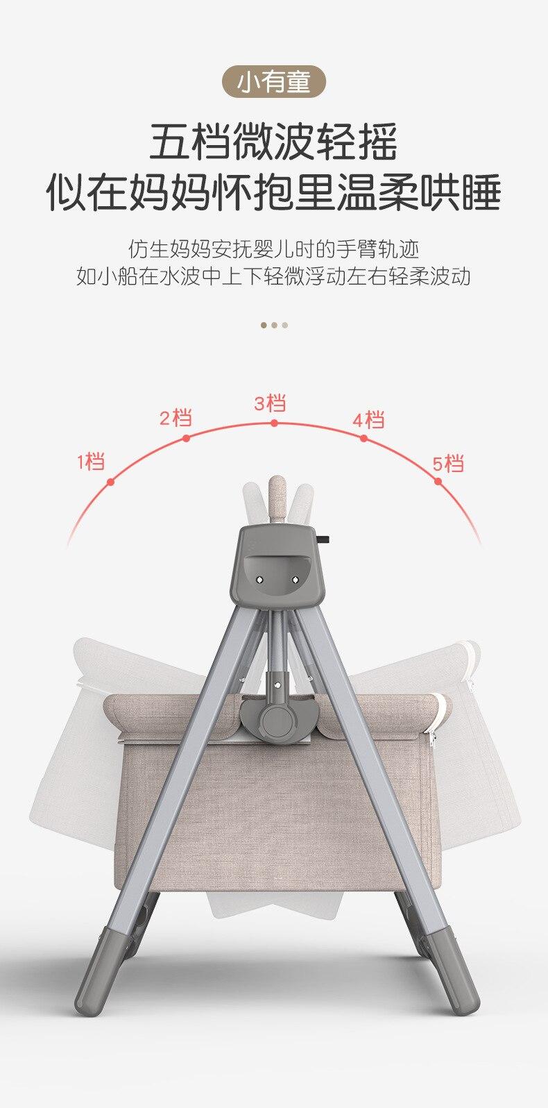 Hf2886b9e86e64f67b3e8953c71920eba1 2020 Baby Intelligent Electric Cradle Rocker Multifunctional Newborn Intelligent Rocking Chair Send Storage Bag and Mosquito Net