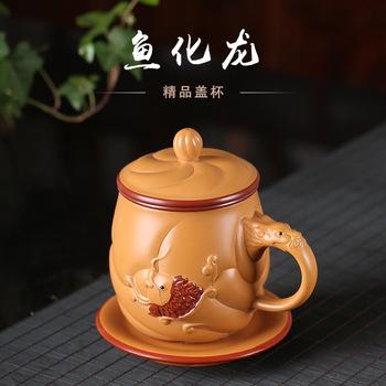 Yuhualong purple sand cover cup pure manual cup section mud grouting Cup Gift