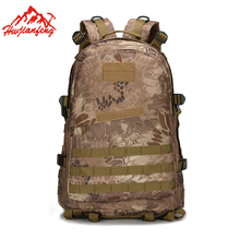 Outdoor Sport Backpack Military Tactical Climbing Mountaineering Backpacks Camping Hiking Trekking Rucksack Travel Outdoor Bag 40l outdoor tactical backpack military bag tactical rucksack hiking camping tactic backpacks climbing nylon waterproof