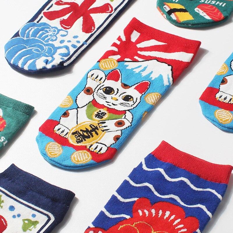 Cartoon Socks Lucky Cat Koi Socks Japanese Cute College Style Invisible Socks Cotton Socks