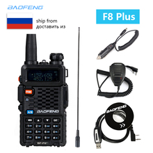 Baofeng BF-F8+ Upgrade New Walkie Talkie 5W Dual Band VHF UHF Radio 136-174/400-520MHz  Police Two Way Radio outdoor Long Range