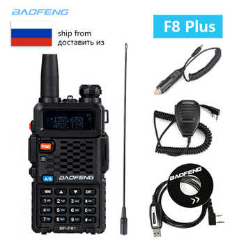 Baofeng BF-F8+ Upgrade New Walkie Talkie 5W Dual Band VHF UHF Radio 136-174/400-520MHz Police Two Way Radio outdoor Long Range - DISCOUNT ITEM  22 OFF Cellphones & Telecommunications