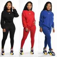 Otoño Invierno conjunto de 2 Piezas mujeres sudaderas con capucha pantalones señora pantalones con cordón chándal conjuntos Chandal Mujer 2 Piezas 2019