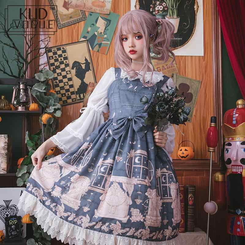 Lolita Dress Victorian Sweet Jsk Blue Dress Bow Slim Waist Double Lace Hemlines Retro Flowers Petal Summer Night Windows Sky
