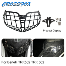 CNC Led Headlight Grill Cover For Benelli TRK502 TRK 502 Motorcycle Side Mount Grille Guard Light Protector Net