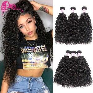 Image 2 - יופי לנצח מתולתל מלזי שיער Weave חבילות 3 חתיכה הרבה רמי שיער טבעי אריגת צבע טבעי 8 26inch משלוח חינם