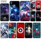 EWAU Captain America...