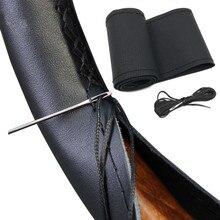 37/38センチメートル車のステアリングカバーdiyステアリングホイールカバーソフト人工皮革編組デザイン針と糸でインテリアキット