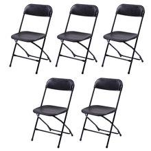цена на 5pcs Folding Chairs Wedding Banquet Seat Premium Party Event Chair Black-US Stock
