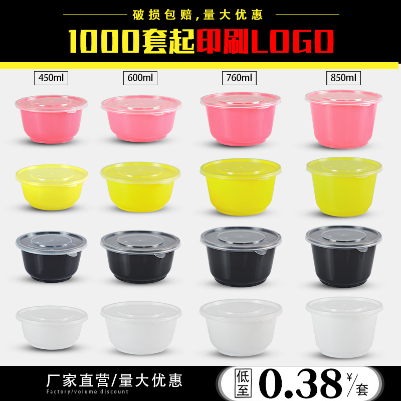 Disposable Lunch Box Circle Disposable Bowl Transparent Plastic Salad Box Soup Bowl Takeaway Box Dessert Packaged Bowl