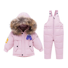 Winter Thicken Warm White Duck Down Baby Girls Boys Clothing Sets Fur Child Coat+Pant Children Outerwear Kids Sets For 80-110cm baby girls boys clothing children jackets duck down parkas kids girls winter coat winter outerwear thicken warm clothes