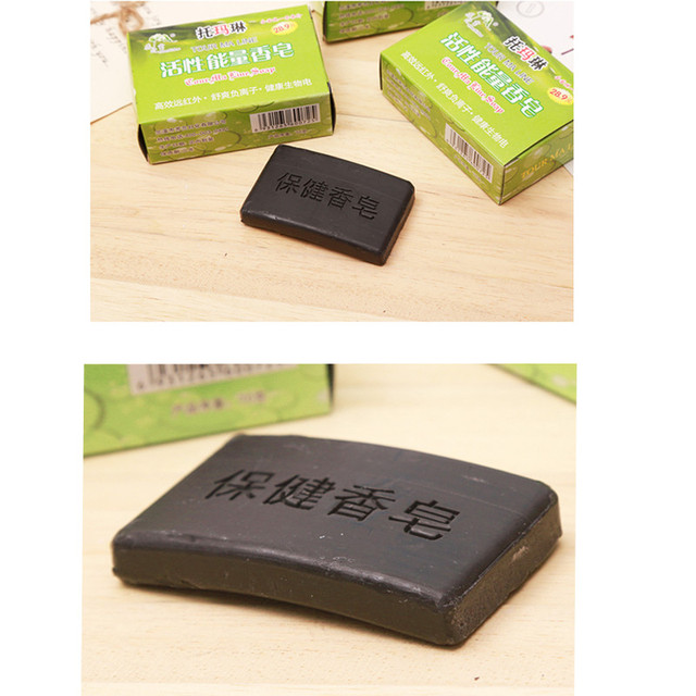 Activated Carbon Whitening and Cleaning Soap for Skin Black Spot, Acne, Black Soap Nursing Skin Tourmaline Therapy Freckles 4