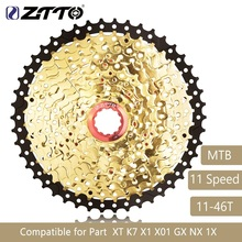 ZTTO Mountain Bike MTB 11 Speed Cassette 11S 46T Bicycle Parts Gold Golden Cassete Freewheel Sprocket Cdg For XT K7 X1 X01 GX NX велосипед haibike sduro fullnine 5 0 400wh 11s nx 2018