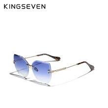 KINGSEVEN 2021 moda çerçevesiz kedi göz güneş kadınlar degrade güneş gözlüğü Vintage marka tasarımcısı Shades gözlük N807 yeni