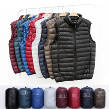 Winter Men Duck Down Vest Coat Ultralight Sleeveless Puffer Vest Jacket Fashion Stand Collar Windproof Duck Down Waistcoat cheap CN(Origin) Regular men down vest Casual zipper Zippers Pockets STANDARD Broadcloth Nylon White duck down NONE 100g-150g