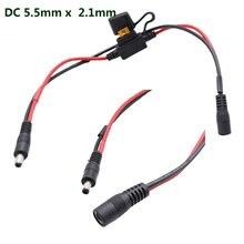 Câble dalimentation CCTV DC 5.5mm x 2.1mm mâle à femelle avec fusible 5A pour équipement de sécurité de caméra de Surveillance de bande de LED 40cm 14AWG
