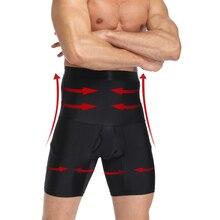 Mens Body Shaper Compression Shorts Waist Trainer Tummy Control Slimming Shapewear Modeling Girdle Anti Chafing Boxer Underwear