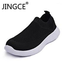 JINGCE Women's Sport Shoes Female Brand Sneakers Woman Running Breathable Antislip Light Flats