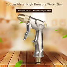 Washing Water Gun Household Flower Watering and Car Brushing Tool Portable High Pressure Washing Car All Copper Spray Gun Head