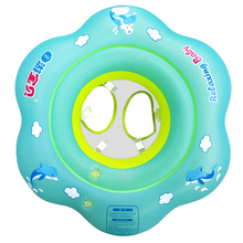 Petal-shaped Underarm Swimming Ring for Babies and Children, Safe and Comfortable, Seat Ring for Baby Swimming Ring