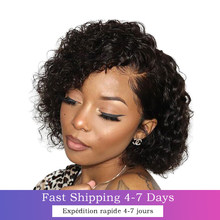 Pixie Lace Front Bob Wig Water Wave Lace Front Human Hair Wigs 13x4 Brazilian Bob Lace Front Wigs Pixie Cut Bob Curly Human Wig