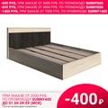 Кровать Монако КР (Дуб кантербери, ЛДСП, Дуб сонома, 1400х2000 мм) Зарон