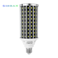 GIRBAN 2PC/lot Corn Light E27 LED Downlight Indoor Home Decoration Droplight Street Spotlight Factory Floor Lightings Bulb