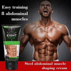 Músculo abdominal fortalecimento creme massagem abdominal óleo essencial acelerado duplo gordura queima abs molde reduzir a gordura