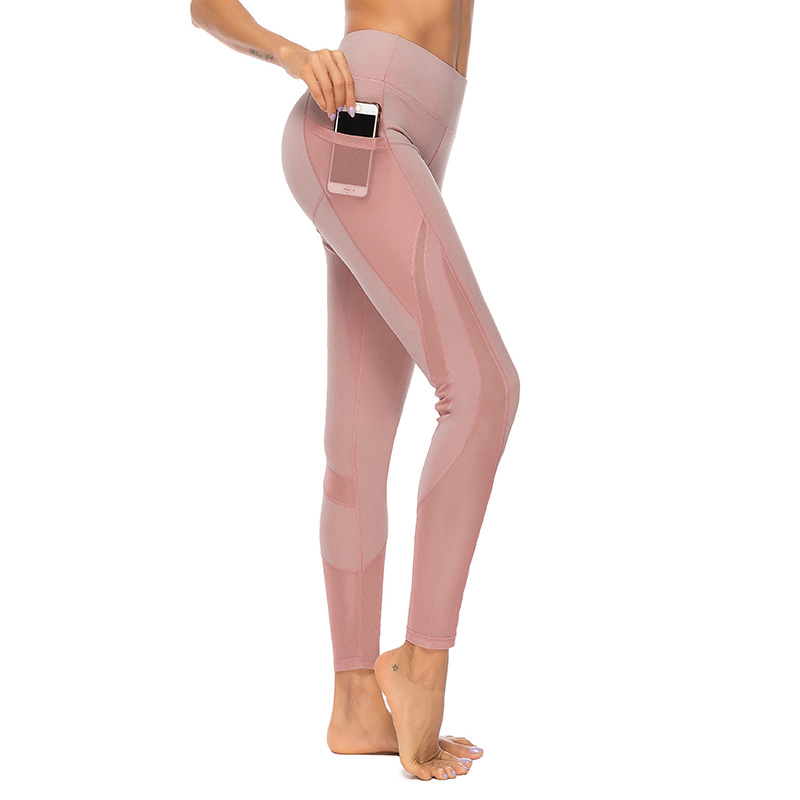 SVOKOR Women Leggings Solid Color High Waist Mesh Stitching Leggings Quick-drying Breathable Fitness Trousers