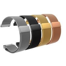 Watch Strap for Samsung Galaxy Watch Active 2 Bracelet Smart Strap for Samsung Galaxy Watch 42mm Stainless Steel 20mm Watch Band 20mm smart watch bands compatible for amazfit gtr 42mm smartwatch samsung galaxy watch active active 2 huawei watch 2 watch