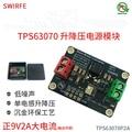 DCDC TPS63070 литиевая батарея автоматический повышающий и понижающий Импульсный регулируемый модуль питания 12V15V3. 3V5V9V