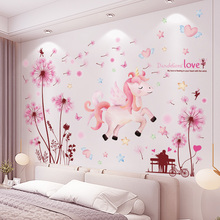 Cartoon Unicorn Animal Wall Stickers DIY Dandelion Flowers Wall Decals for Kids Room Baby Bedroom Home Decoration Accessories