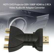 2021 H-DMI для аудио-видео адаптера Позолоченные H-DMI до 3 RGB RCA аудио видео адаптер AV конвертер SDI H-DMI кабель гнездо-гнездо