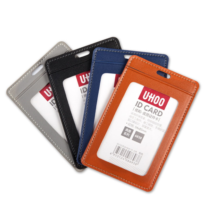 1 PC Leather Id Holders Case PU Business Badge Card Holder With Necklace Lanyard LOGO Customize Print Company&office Supplies
