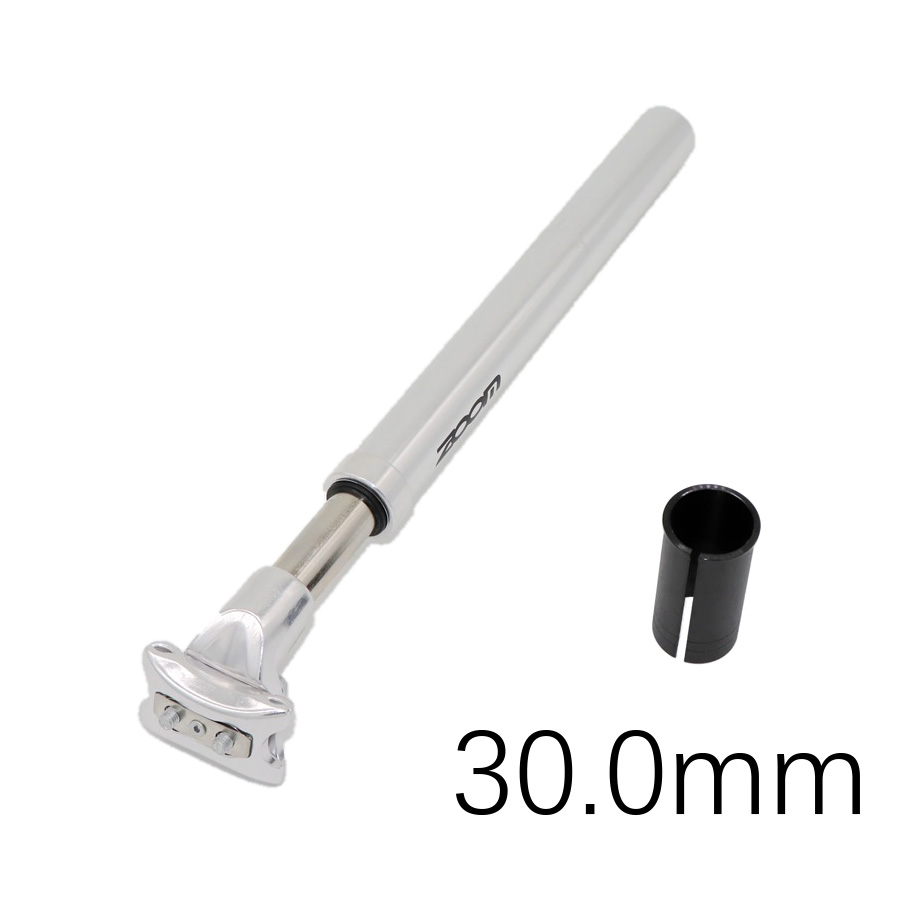 30mm Silver