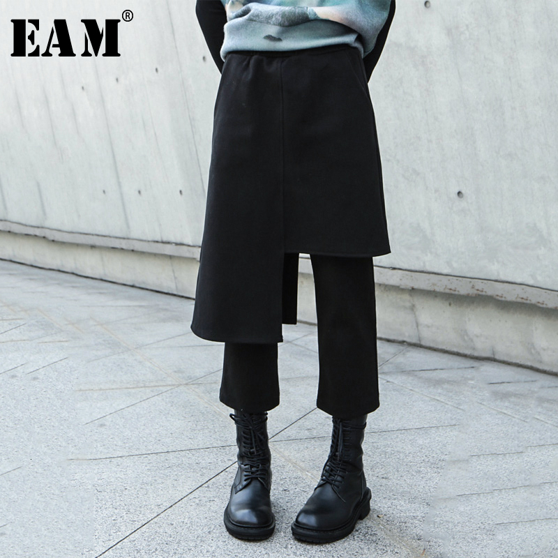 [EAM] High Elastic Waist Black False Two Split Joint Trousers New Loose Fit Pants Women Fashion Tide Spring Autumn 2020 1K889