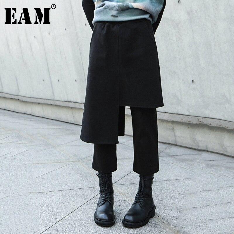 [EAM] High Elastic Waist Black False Two Split Joint Trousers New Loose Fit Pants Women Fashion Tide Spring Autumn 2020 1K889