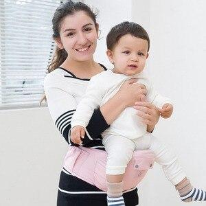 Image 5 - Ergonomische Baby Träger Infant Baby Hipseat Taille Träger Vorne Ergonomische Känguru Schlinge für Baby Reise 0 36M 20KG