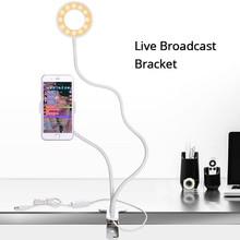 LED Selfie Ring Light with Cell Phone Holder Photo Studio Selfie Ring Light For Live Stream Makeup Camera Lamp Phone Clip Holder