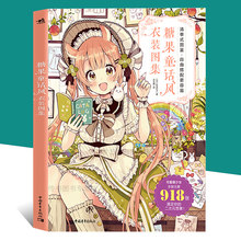NEW Candy Fairy Style Books Atlas of Clothing Comic Skills Book Japanese Anime Illustration Book Cute Girls