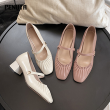 2020 PENUTA Mary Jane Shoes Pink Genuine Leather Med Heel Work Shoes Square Toe Ladies Office Pumps Pleated New Designer G0076 new 2019 brand design lolita style pink satin mary jane shoes thick chunky jewelry heel rhinestone buckle women pumps