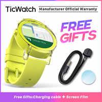 TicWatch E żółty smart watch Bluetooth sportowe Smartwatch inteligentny zegarek tętna z GPS Android i iOS kompatybilny IP67