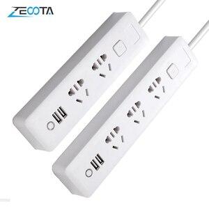 Image 1 - Multiprise multiprise prise 2/3 voies avec prise USB AU prises électrique 2m rallonge chargeur adaptateur de voyage pour bureau à domicile