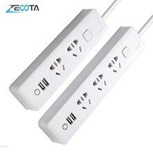Toma de corriente múltiple de 2/3 vías con enchufes USB AU, cable de extensión eléctrico de 2m, adaptador de viaje para hogar y oficina