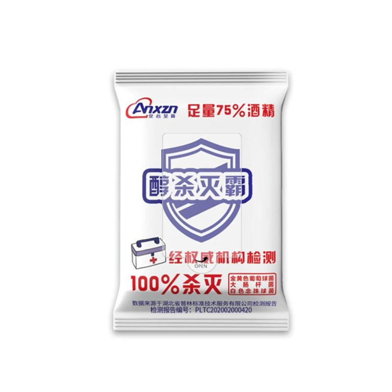 10pcs/bag Disinfection Wipes Paper 75% Alcohol Swabs Pads Wipes Antiseptic Cleanser Cleaning Sterilization Health Care