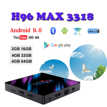 Hot sale H96 MAX 3318 Smart TV Box Android 9.0 4GB RAM 32GB 64GB ROM 2.4G 5G WiFi Bluetooth Media Player tv set top boxes