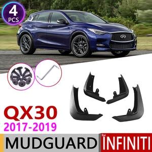 4 шт. переднее заднее крыло автомобиля для Infiniti QX30 2017 2018 2019 крыло брызговик щиток брызговиков аксессуары для брызговиков