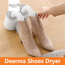 מקורי Deerma נעלי מייבש אינטליגנטי רב פונקציה נשלף רב אפקט עיקור U צורה אוויר החוצה