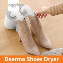 Original xiaomi deerma sapatos secador inteligente multi função retrátil multi efeito esterilização u forma de ar para fora