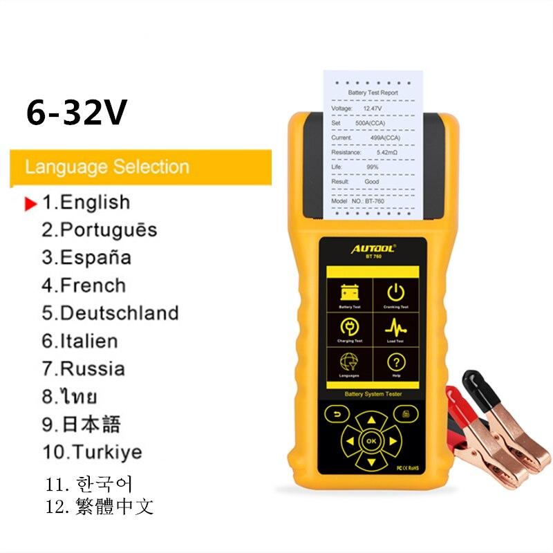 AUTOOL BT760, 12 В, 24 В, тест на батарею автомобиля, er анализатор, авто сгибание, зарядка, тест-инструмент с принтером, диагностический инструмент дл...